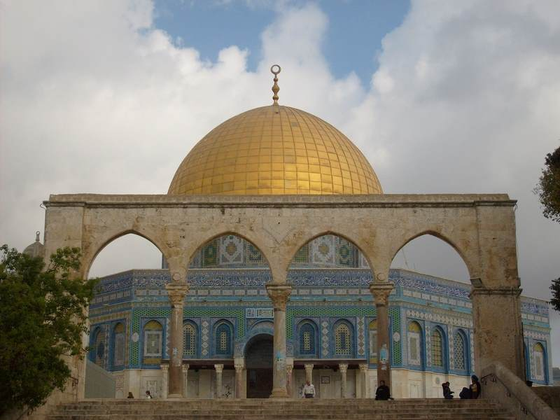 Jerusalim (Izrael)