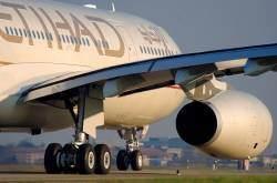 Etihad Airways uvodi Meet & Greet uslugu na aerodromu u Abu Dabiju