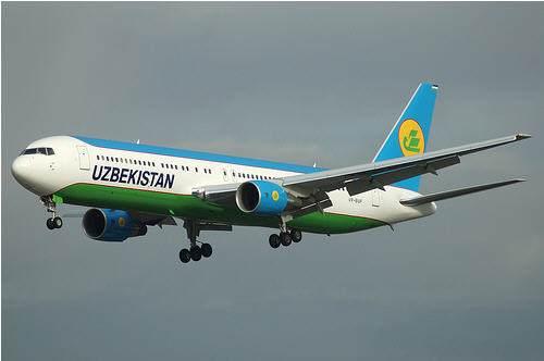 Uzbekistan airlines počinje da meri putnike pred let