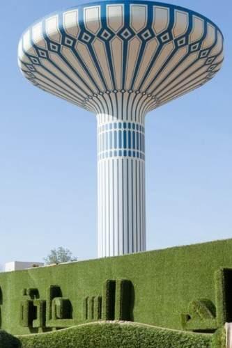 Dubai dobija prvi solarni eko park