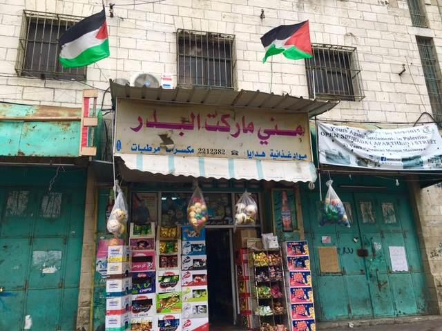 Zemlja u koju se ređe ide – Palestina