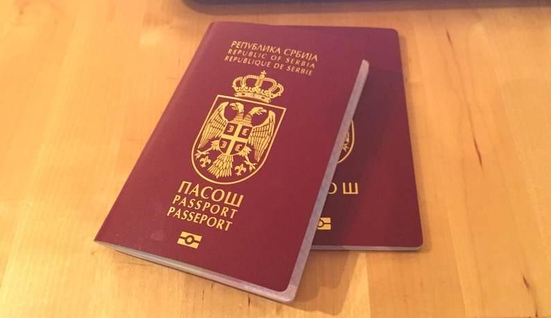 Uskoro se očekuje ukidanje viza za UAE