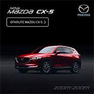 Mazda 195×195