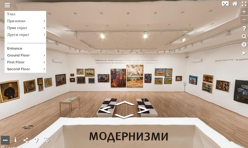 Naši muzeji i galerije koje možete obići virtuelno dok sedite kod kuće
